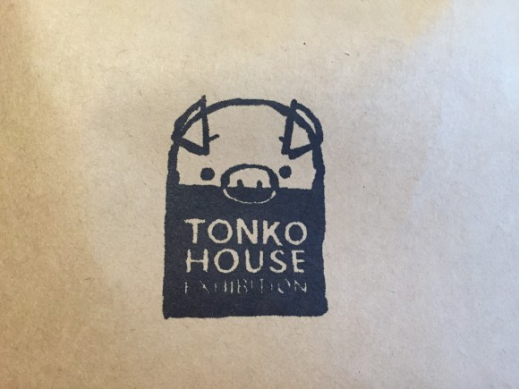 Tonkohouse_ten81