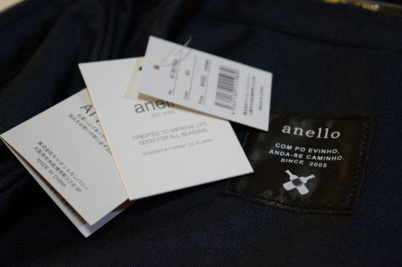 anello_rucksack_6