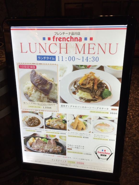 frenchna_lunch_2