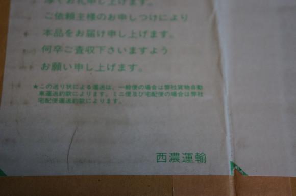 furusato_koura2