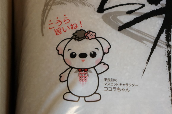 furusato_koura5