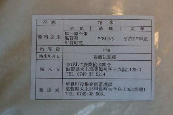 furusato_koura8