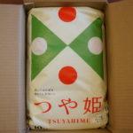 ふるさと納税 2016 お米が毎月10kg x6か月届く、山形県天童市。「はえぬき」「つや姫」合計60kg!