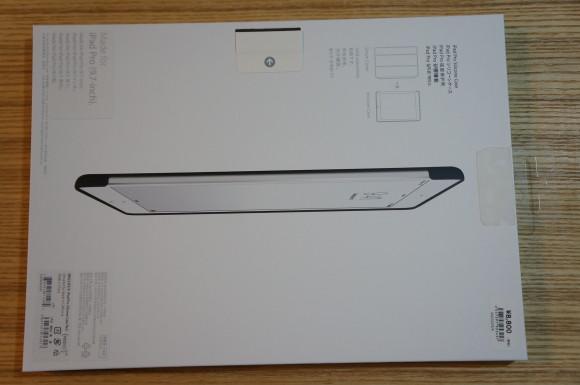iPad_Pro_97_Case4