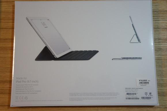 iPad_Pro_97_KeyBd2