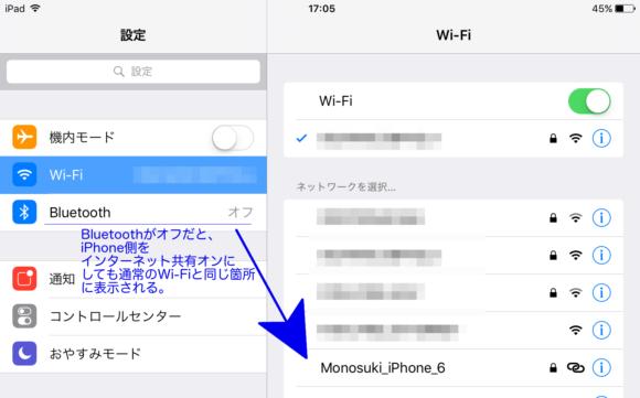 iPadpro_intstant_hotspot_4c