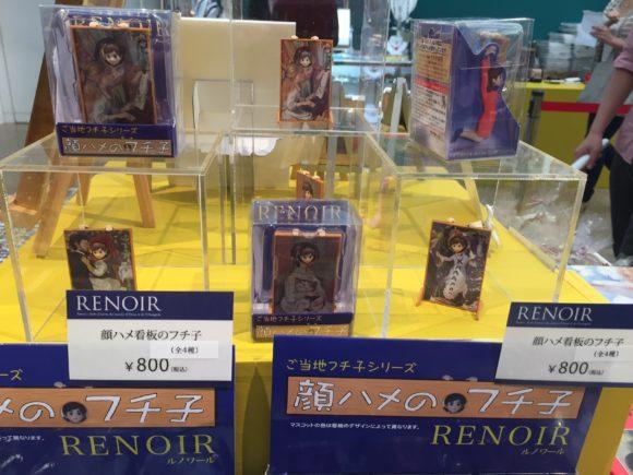 renoir_fuchiko_20