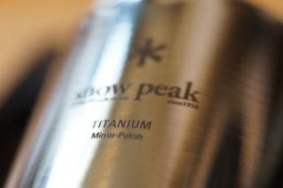 スノーピーク (有料)株主優待商品が届いた!TITANIUM Mirror-Polish レビューします。