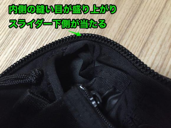 MysteryRanch_Java50_c