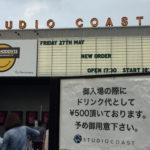 ニューオーダー 追加公演@新木場STUDIO COAST に行ってきた!生 Ceremony に感動!