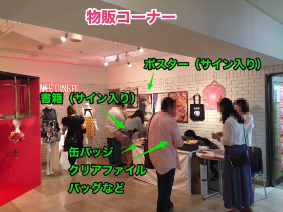 Shojotsubaki_maruo_56_c