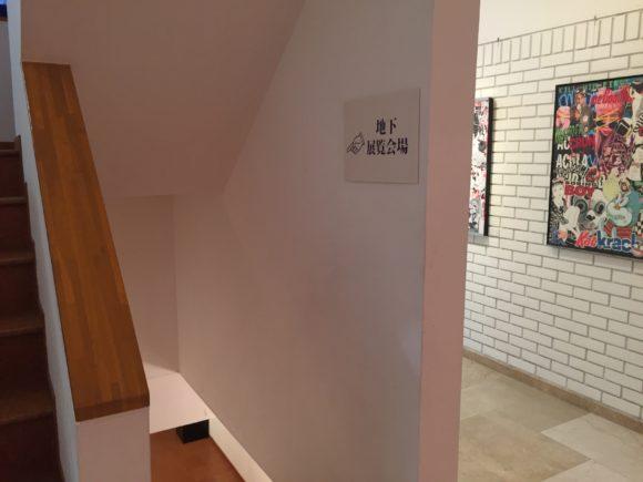 Shojotsubaki_maruo_58
