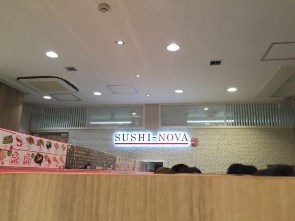 Sushinova_shibuya13