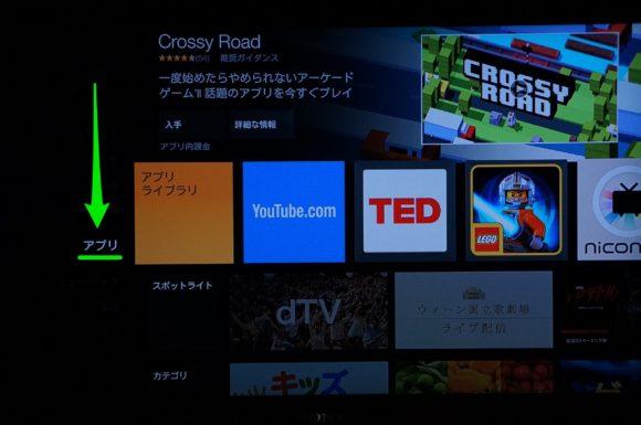 dTV_on_FireTV_02