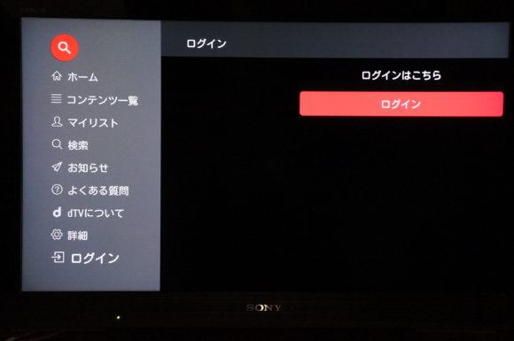 dTV_on_FireTV_10