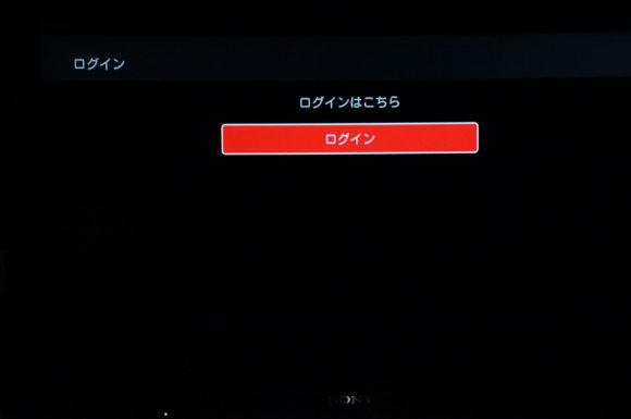 dTV_on_FireTV_11
