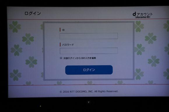 dTV_on_FireTV_12