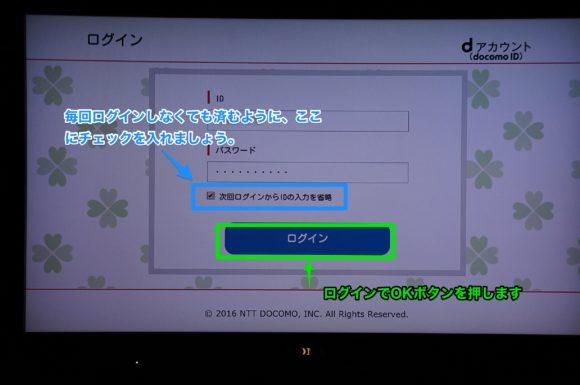 dTV_on_FireTV_15
