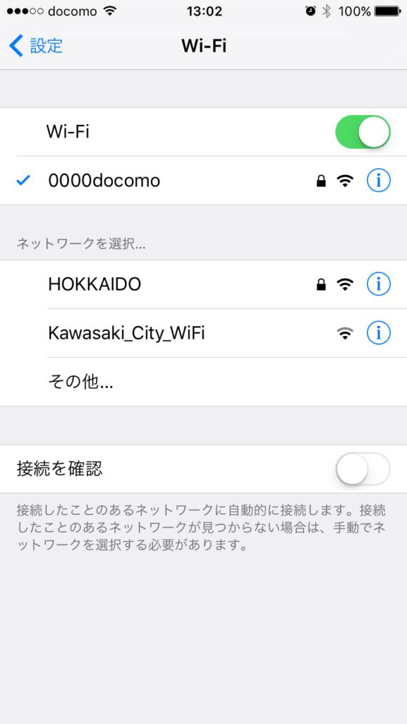 hokkaido_mizo_2