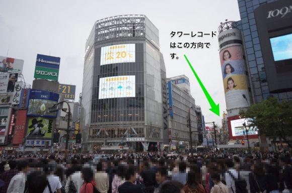 kabaneri_shibuya_1