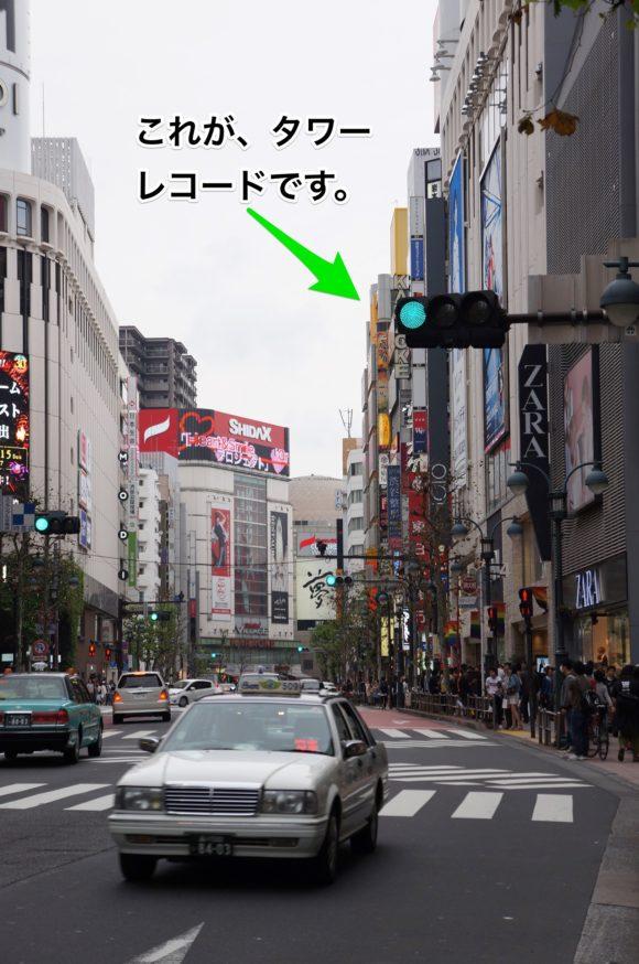 kabaneri_shibuya_2