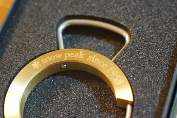 snow_peak_keyholder7