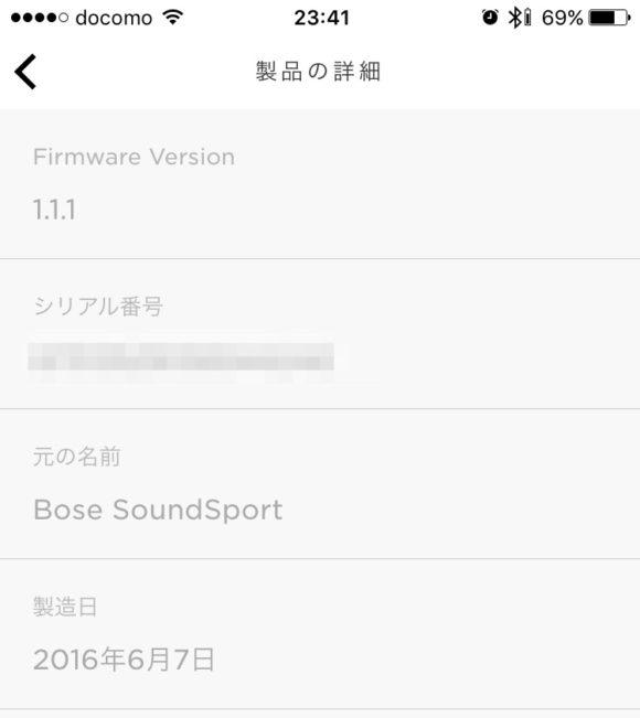 Bose_Soundsport_44_c