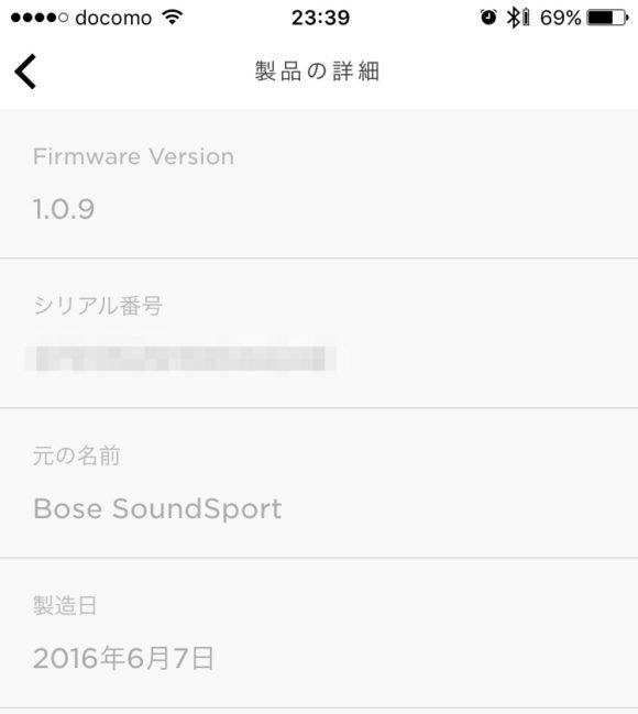 Bose_Soundsport_45_c