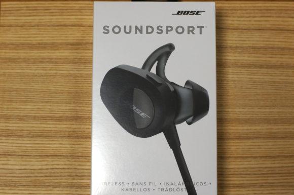 Bose_Soundsport_9