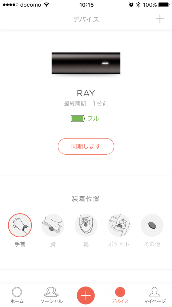 misfit_ray_35