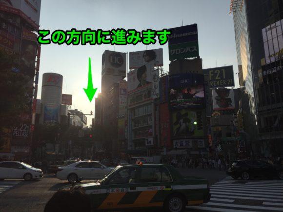 yakitori_cent_shibuya1