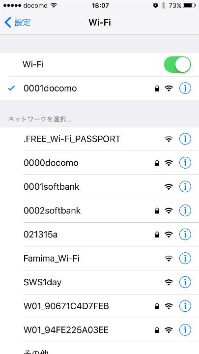yakitori_cent_shibuya16