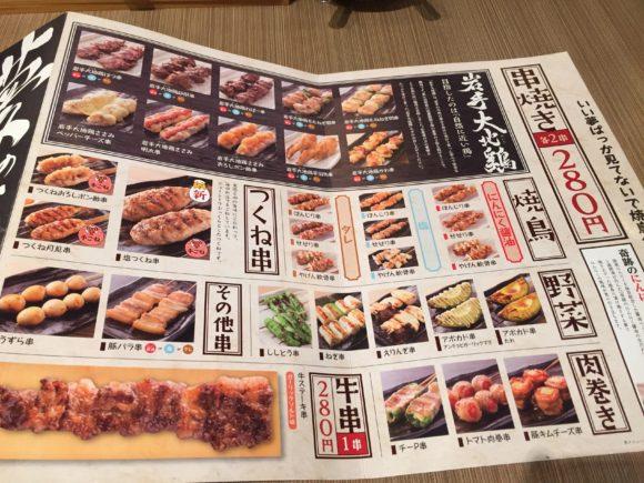 yakitori_cent_shibuya7