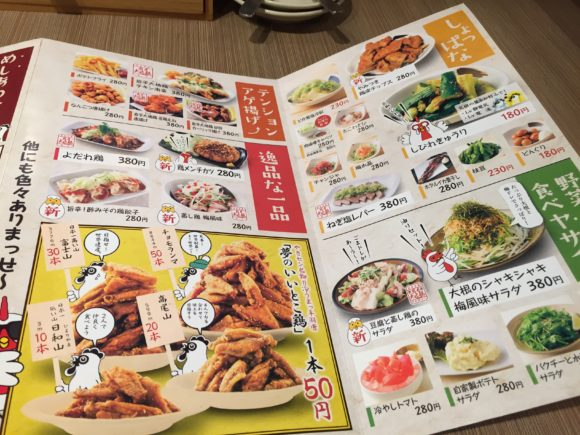 yakitori_cent_shibuya8