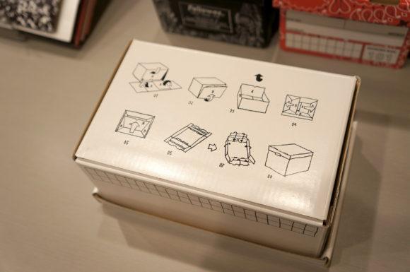 Fellowes_minibox4