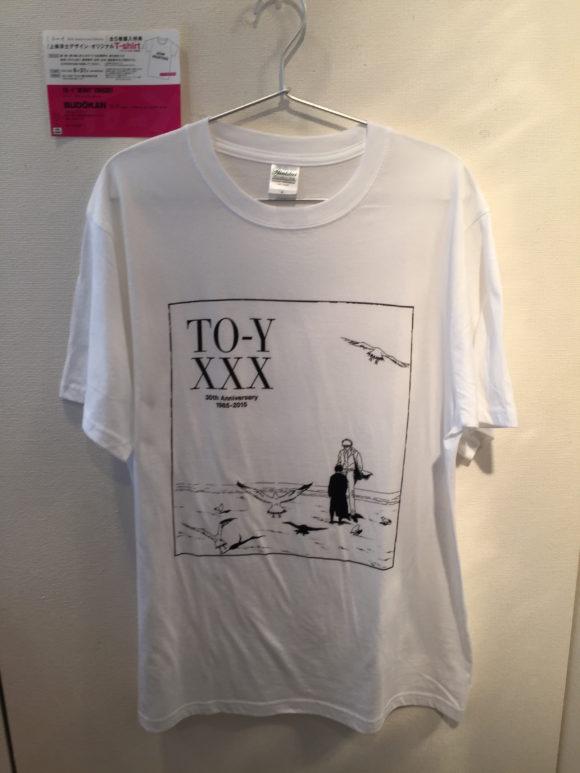 Toy_xxx_last_live10