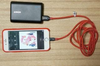 iPhone用のケーブル選びに迷ったら。Anker製 ライトニングケーブル のまとめ。