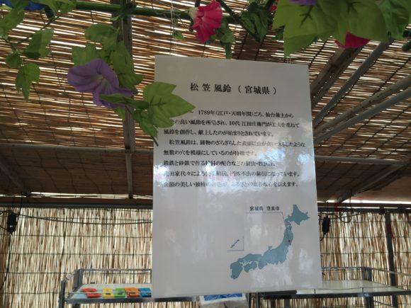 daishiFurinichi14