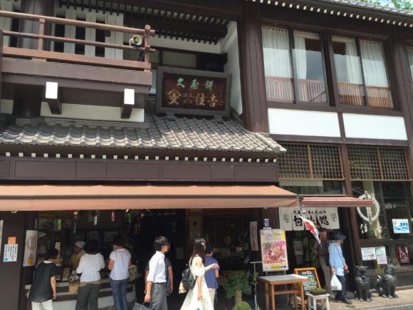 daishiFurinichi23c