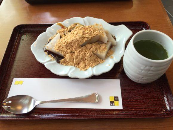 daishiFurinichi24