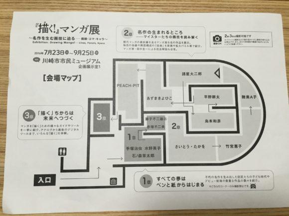 kaku_mangaten11