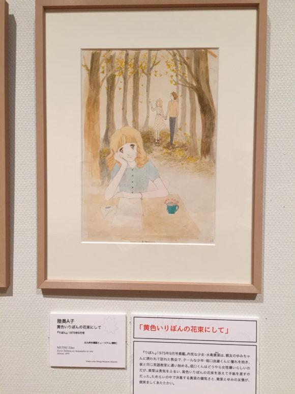 kaku_mangaten22