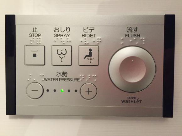 matsue_tokyu10