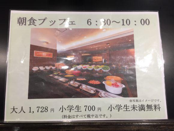 matsue_tokyu40