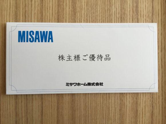 misawa_1