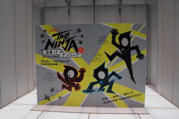ninja_ten_33