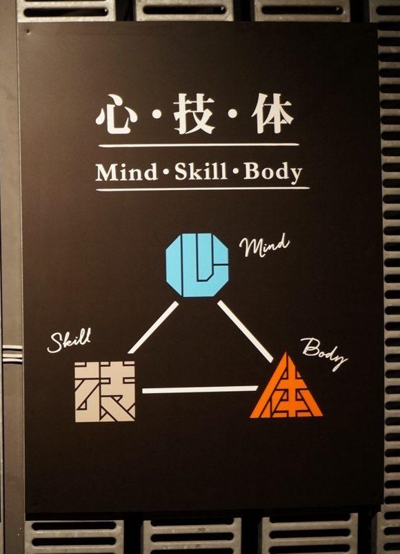ninja_ten_50