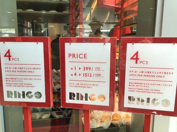 ringo_pie_kawasaki3