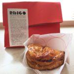 RINGO 川崎店。いつも並んでいる理由はアップルパイが美味しいから!