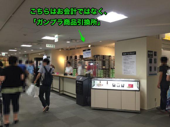gundam_goods61